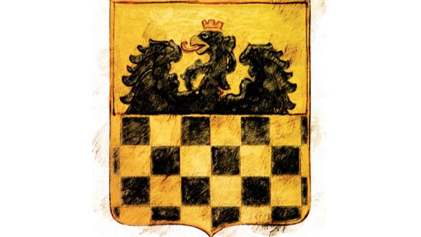 Ein Wappen zum 200. Geburtstag