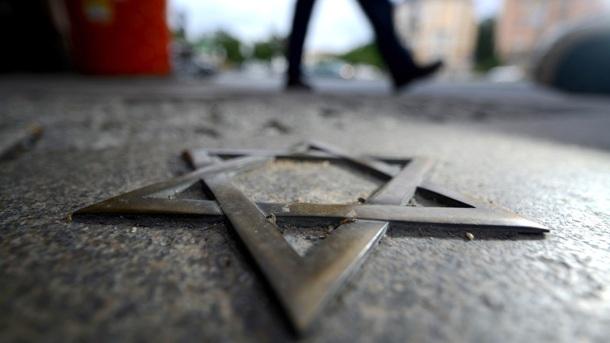 Jüdischer Kalender 5780 für Dresden