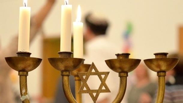 Jüdischer Kalender für Dresden
